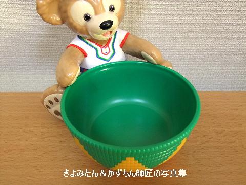 blog20200107_4