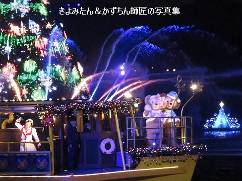blog20181124_6