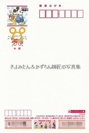 blog20161219_2