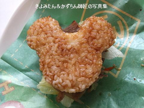 blog20190521_2