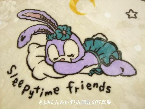 blog20191019_6