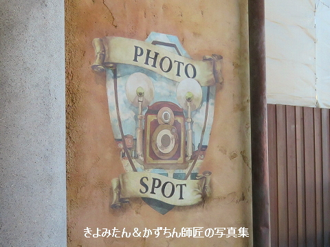 blog20200213_1