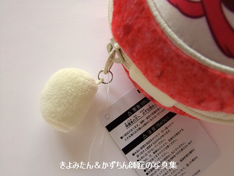 blog20200203_4