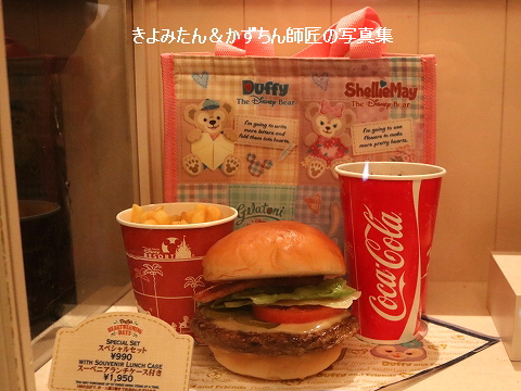 blog20180110_1