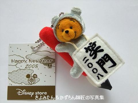 blog20200126_9