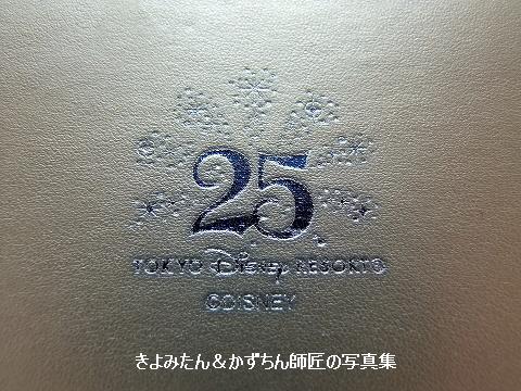 blog20191025_2