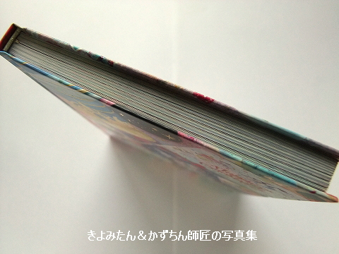 blog20190228_3