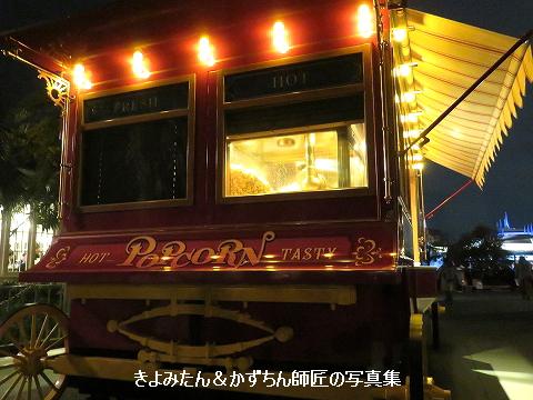 blog20200220_1