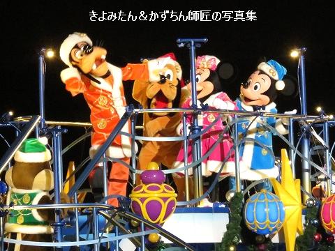 blog20181124_3