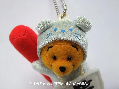 blog20200126_10