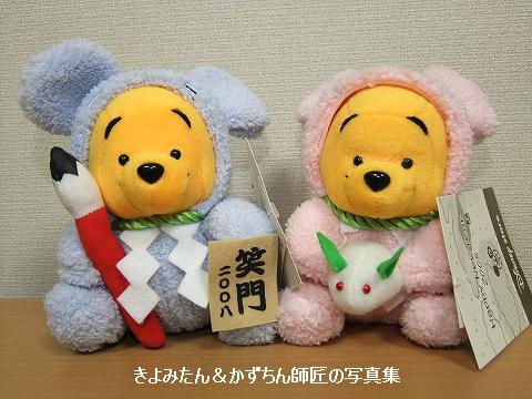 blog20200126_6