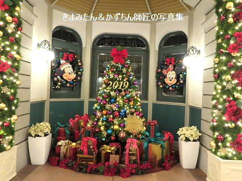blog20191127_5