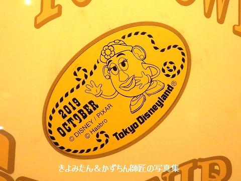 blog20191015_4