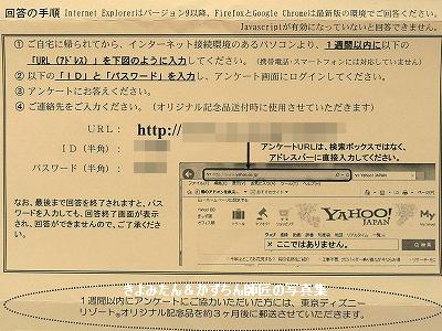 blog20160423_5