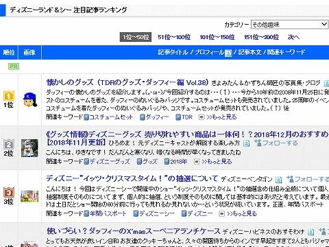 blog20181129_12