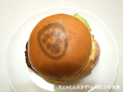 blog20200111_9