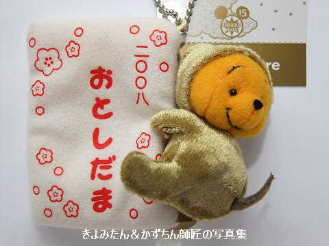 blog20200126_8