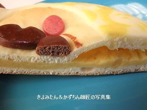 blog20191229_9