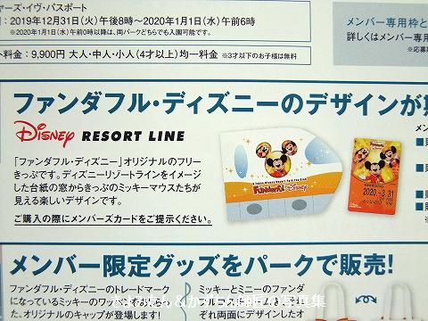 blog20191001_6
