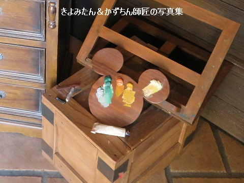 blog20200213_5