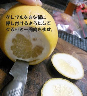 blog_import_56415fbf99068