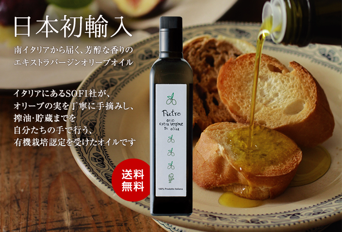 olive_oil2016_01.jpg