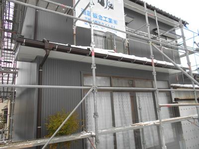 新潟県三条市の屋根外壁塗装リフォーム専門店遠藤組 はる一番で外壁リフォーム