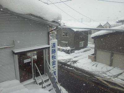 新潟県三条市の屋根外壁塗装リフォーム専門店《遠藤組》10センチくらいの降雪 新潟 三条