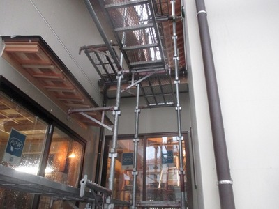 新潟県三条市の屋根外壁工事店 外壁 防火サイディング 窯業系