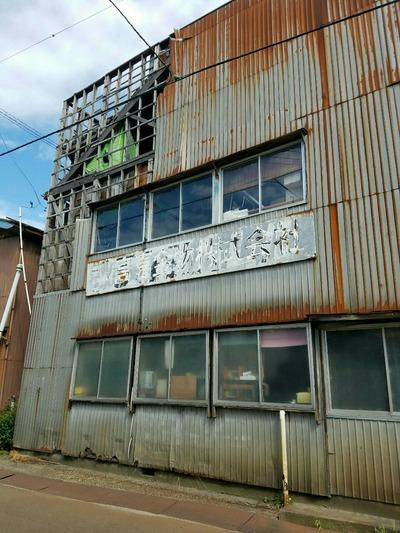 新潟県三条市の屋根外壁塗装リフォーム専門店遠藤組 外壁修繕工事