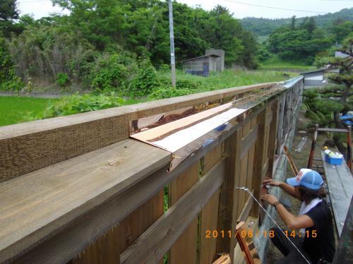 新潟 屋根外壁塗装リフォーム専門店《遠藤組》 塀 銅板葺き ステンレス板巻