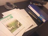 宿題がいっぱい!