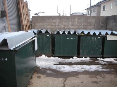 新潟県三条市の屋根外壁塗装リフォーム専門店遠藤組 廃材処分は分別して。