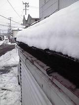 新潟県三条市屋根外壁塗装専門店遠藤組 スノーホニャララ