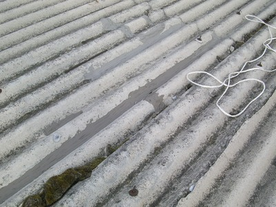 新潟県三条市の屋根外壁雨樋専門店 遠藤板金工業(有) スレート屋根応急修理