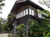 新潟屋根外壁塗装リフォーム専門店《遠藤組》 土蔵外壁修理