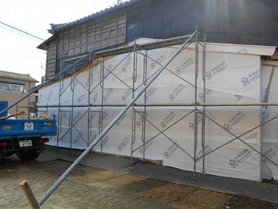 新潟県三条市の屋根外壁塗装リフォーム専門店遠藤組 外壁補修角波貼り