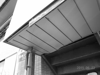 新潟県三条市の屋根外壁塗装リフォーム専門店遠藤組 天張り修理