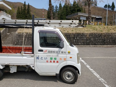 新潟県三条市の屋根外壁修理板金塗装専門店「遠藤組」弊社の軽トラ