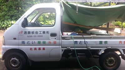 新潟県三条市の屋根外壁塗装リフォーム専門店遠藤組 弥彦村M様邸破風鼻隠しガルバリウム鋼鈑貼り