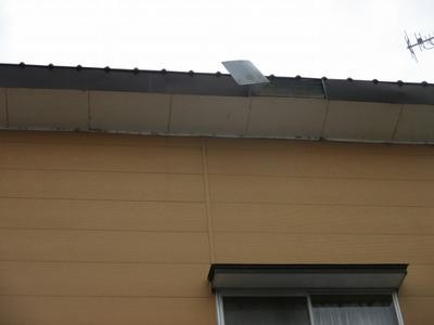 新潟県三条市の屋根外壁塗装リフォーム専門店遠藤組 破風鼻隠しの剥がれ