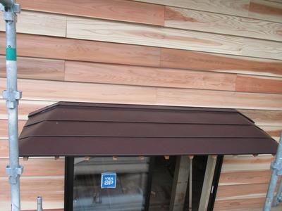 新潟県三条市の屋根外壁雨樋工事は遠藤板金工業へお任せください。