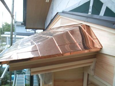 新潟県三条市の板金工事 遠藤板金工業有限会社 銅板一文字葺き