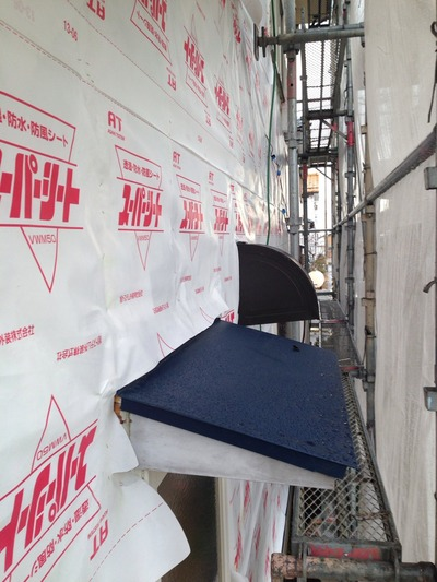 新潟県三条市の屋根外壁リフォーム専門店《遠藤組》霧ヨケ、土居棟包みを取りつけました。