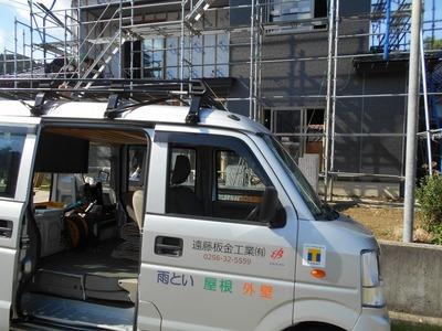 新潟県三条市の屋根外壁塗装リフォーム専門店 遠藤組 Tポイントカード
