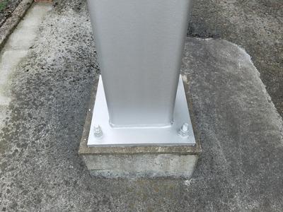 遠藤板金工業  三条市 塗装工事 屋根外壁塗装リフォーム専門店遠藤組