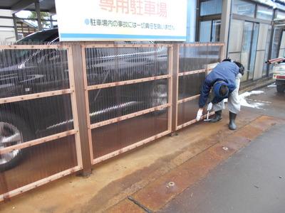 新潟県三条市の屋根外壁塗装リフォーム専門店遠藤組 冬囲い