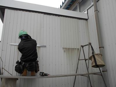 外壁補修工事 三条市 遠藤板金工業