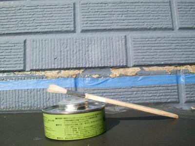 新潟県三条市の屋根外壁塗装リフォーム専門店《遠藤組》 凍害