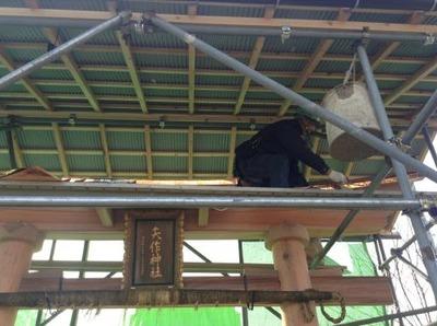 新潟県三条市の屋根外壁塗装リフォーム専門店《遠藤組》 矢作神社の鳥居 銅板葺き